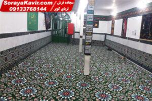 نمونه فرش تشریفاتی مسجد
