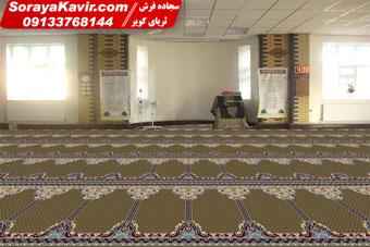 نمونه سجاده فرش طوبی