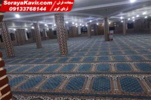 سجاده فرش مسجد طرح یاسین