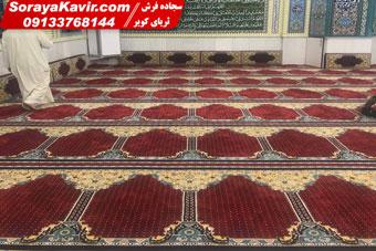 نمونه سجاده فرش مسجد طوبی