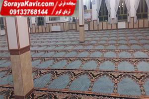 قیمت سجاده فرش محرابی