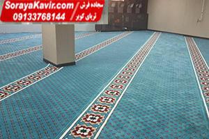 قالی مسجدی