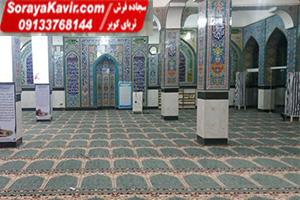 قیمت فرش سجاده ای محرابی