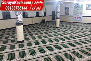 فرش سجاده ای محرابی طرح یاسین سبز