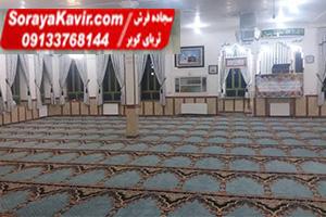 قیمت فرش سجاده ای متری