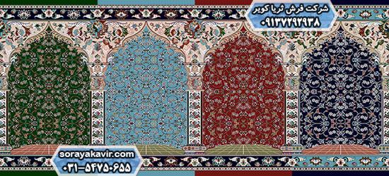 فرش مسجدی محرابی کاشان