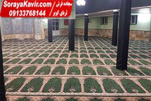 قیمت فرش مسجد