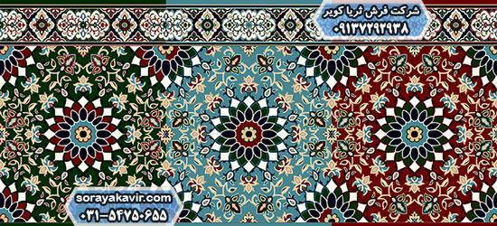 فرش سجاده غیر محرابی مسجد