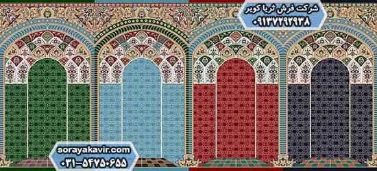 فرش محرابی برای مسجد