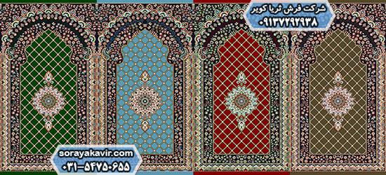 سجاده فرش کرمان طرح محرابدار برای مسجد