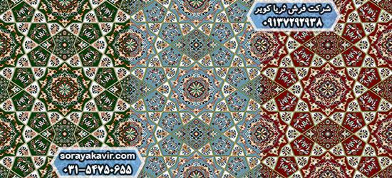 فرش سجاده یکپارچه مسجد