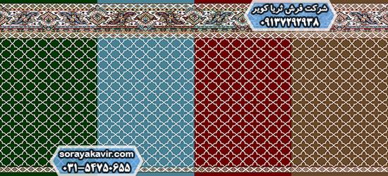 فرش سجادهای تشریفاتی برای نمازخانه