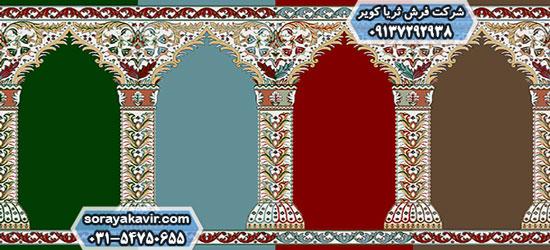 فرش مسجد محرابی ساده