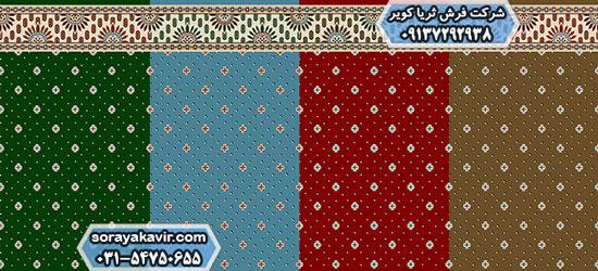 فرش نمازخانهای بدون محراب تشریفات