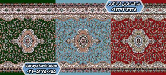 فرش بدون محراب مسجدی