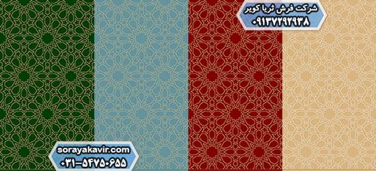 سجاده فرش بدون حاشیه برای حسینیه