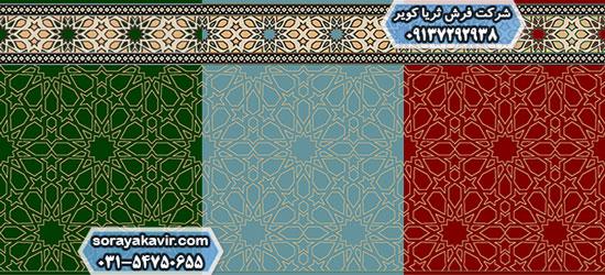 فرش مسجدی بدون محراب