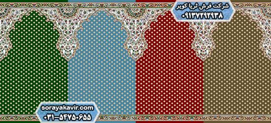 فرش سجادهای مسجد محرابی