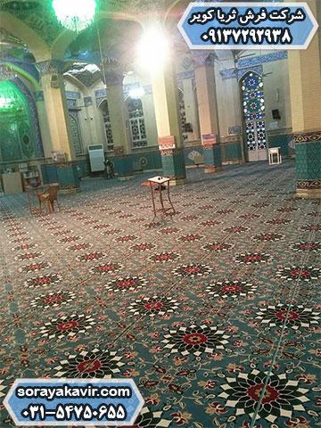 قیمت فرش سجاده ای مساجد