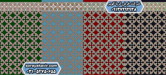 فرش نمازخانهی بدون محراب تشریفاتی