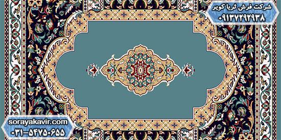 پشتی فرش سجادهای طرح ثریا آبی