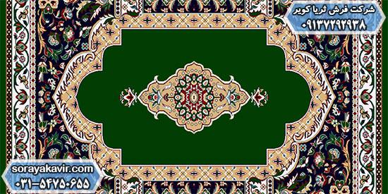 پشتی فرش سجادهای طرح ثریا سبز