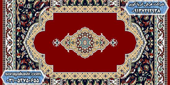 پشتی فرش سجادهای طرح ثریا قرمز