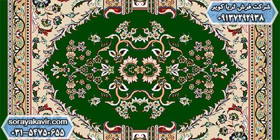 پشتی هم طرح فرش سجاده کاشان طرح طاها سبز