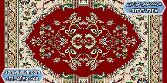 پشتی هم طرح فرش سجاده کاشان طرح طاها قرمز