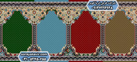 سجاده فرش ماشینی برای مسجد