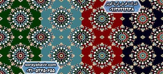سجاده فرش ماشینی برای حسینیه