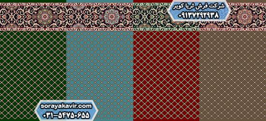 فرش سجادهای بدون محراب مسجد