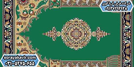پشتی طرح سجاده فرش خورشید اردهال کاشان سبز
