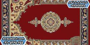 پشتی طرح سجاده فرش خورشید اردهال کاشان قرمز