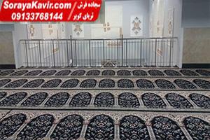 طرح فرش مسجدی
