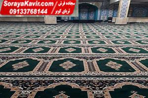 فرش مسجد سلطان قابوس عمان
