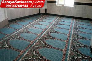 فروش اینترنتی فرش مسجدی
