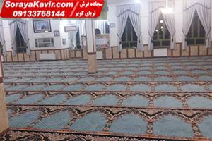 قیمت سجاده فرش مسجد